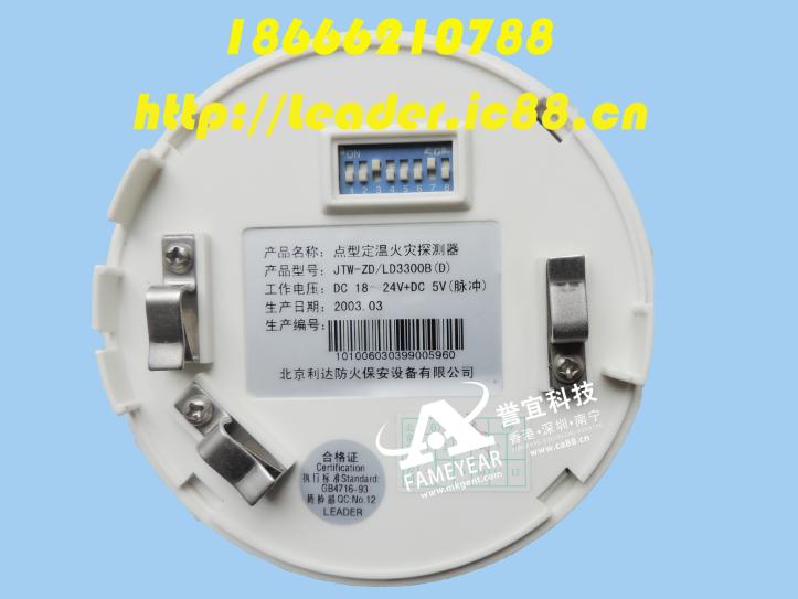 JTW-ZD LD3300B(D)...png
